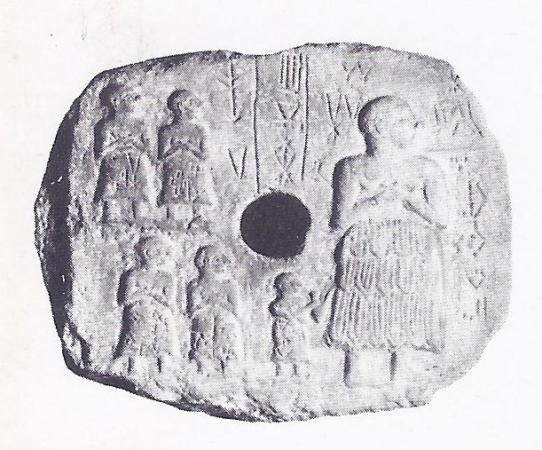 Urnanshe of Lagash with his family.