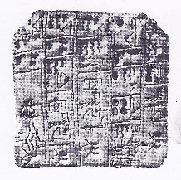 Predynastic pictographic tablet