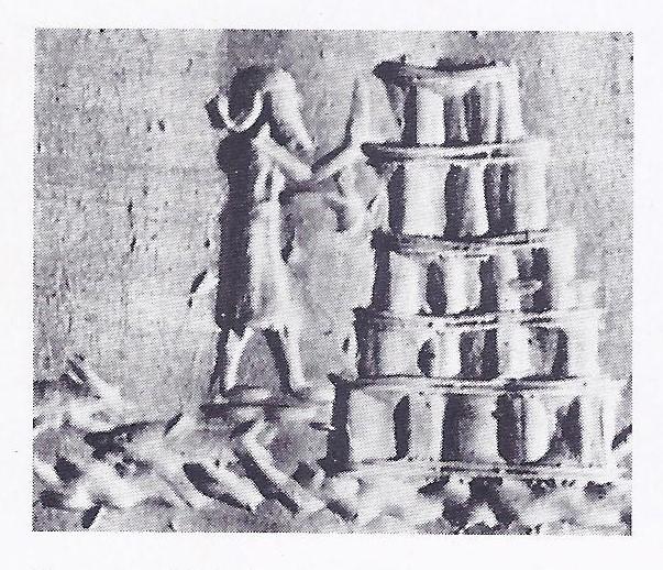 Ziggurat: Babylonian seal