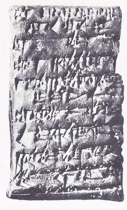 A letter from King Hammurabi to an official, instructing him to procure the ransom of a soldier with money from the treasury of the temple in the soldier's home town. The Code of Hammurabi includes detailed instructions as to who shall provide ransom money, according to the circumstances.