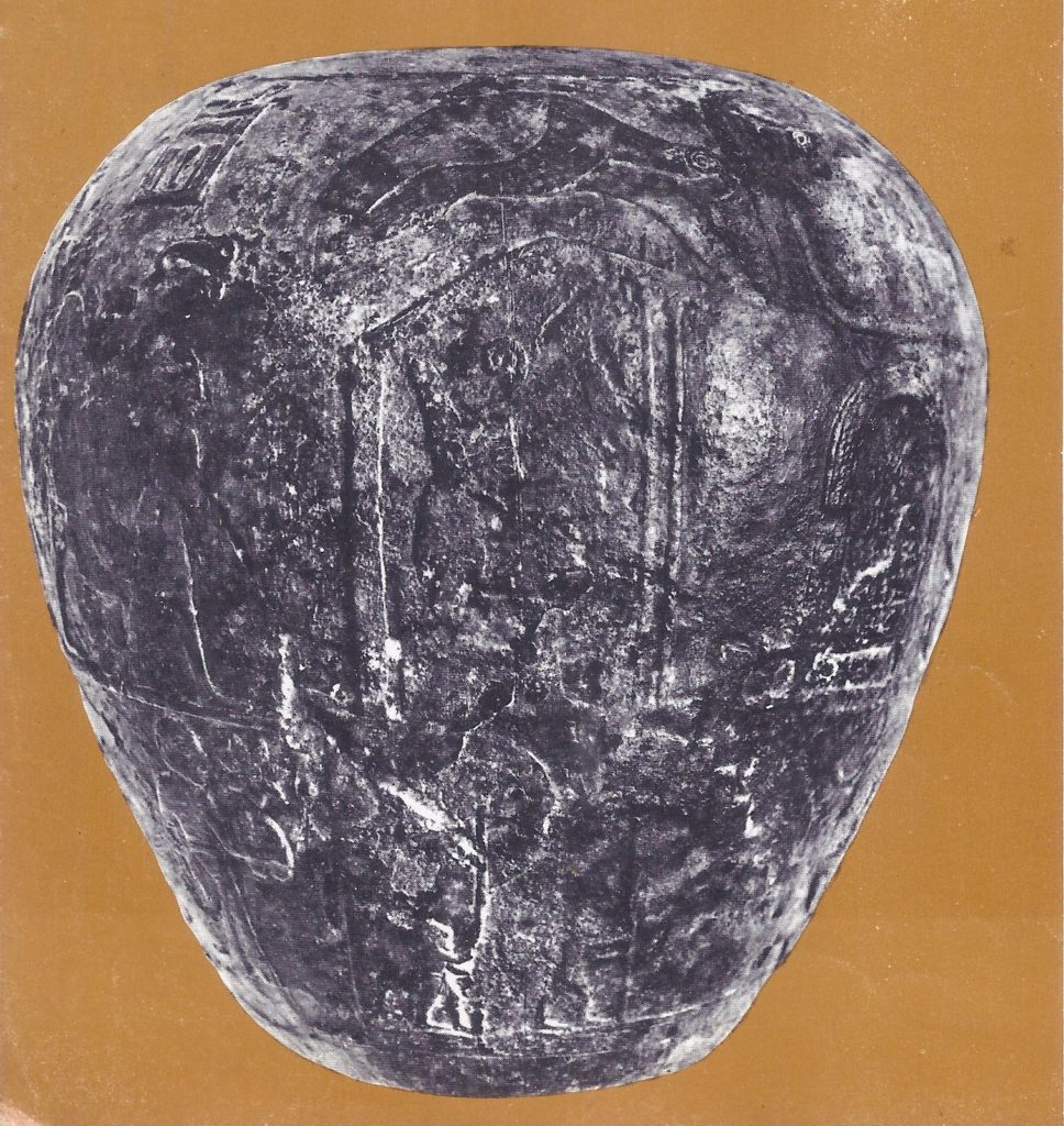 One of the stone mace-heads from Hierakonpolis, now in the Ashmolean Museum in Oxford. It depicts King Narmer during the celebration of his jubilee festival.