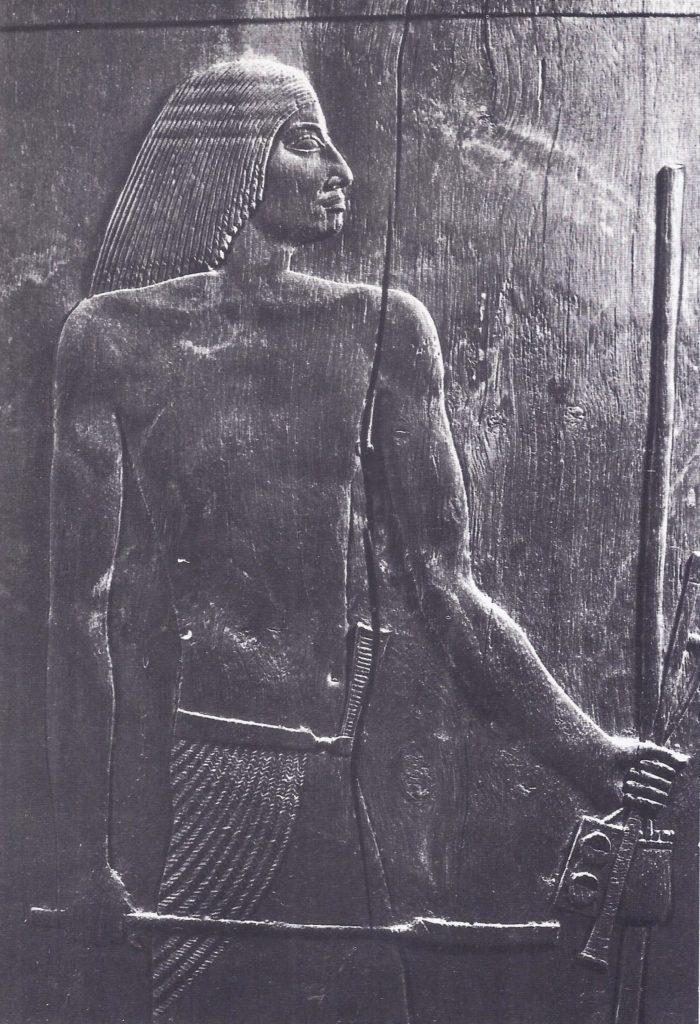 Wooden panel carved in relief with the figure of Hesy-ra, one of Pharaoh Djoser's officials (c. 2000 B. C.). This is one of the earliest and one of the finest, Egyptian sculptures in wood.