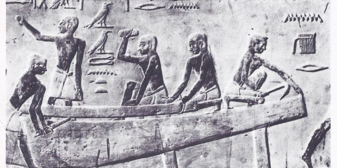 Ship building in Egypt