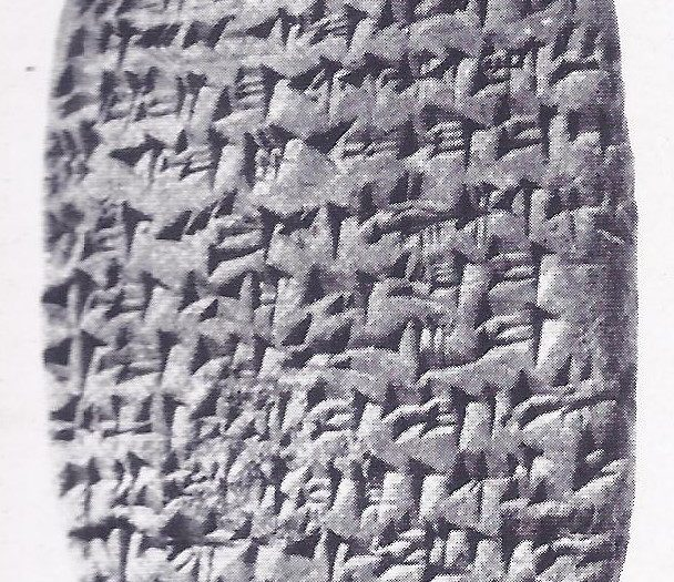 Cune form tablet from Tell el Amarna
