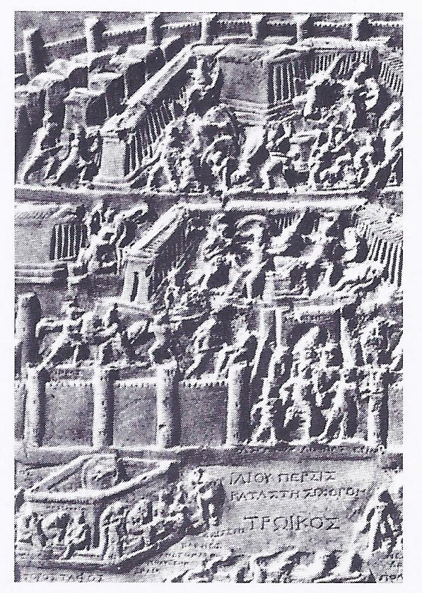 The Fall of Troy; Hellenistic bas-relief