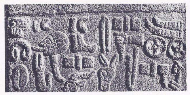 Hittite inscription