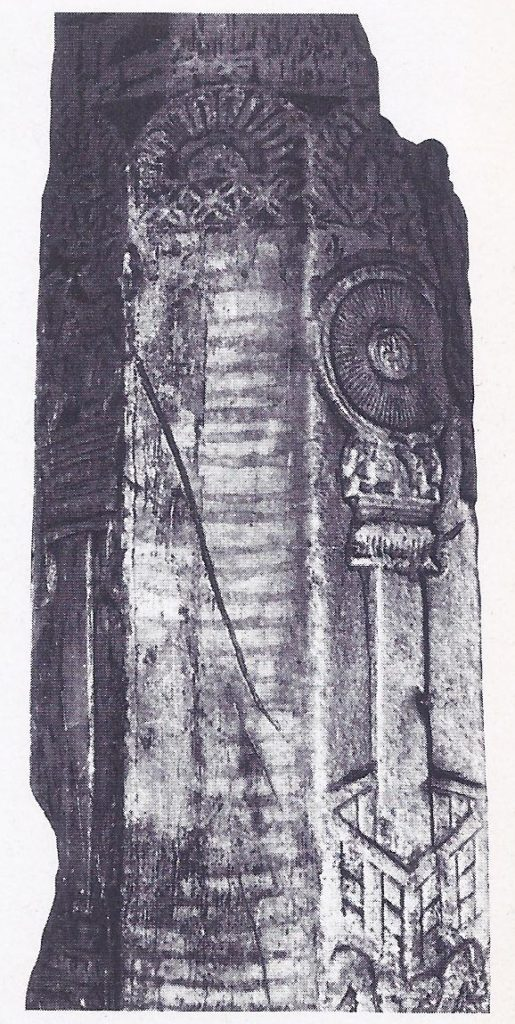 Buddhist pillar, decorated with scenes symbolizing the four main events of the Buddha's life -- his birth, enlightenment, first sermon, death. The pillar with the Wheel of the Law, shown in the photograph, symbolizes the first sermon, given in the deer park at Benares.