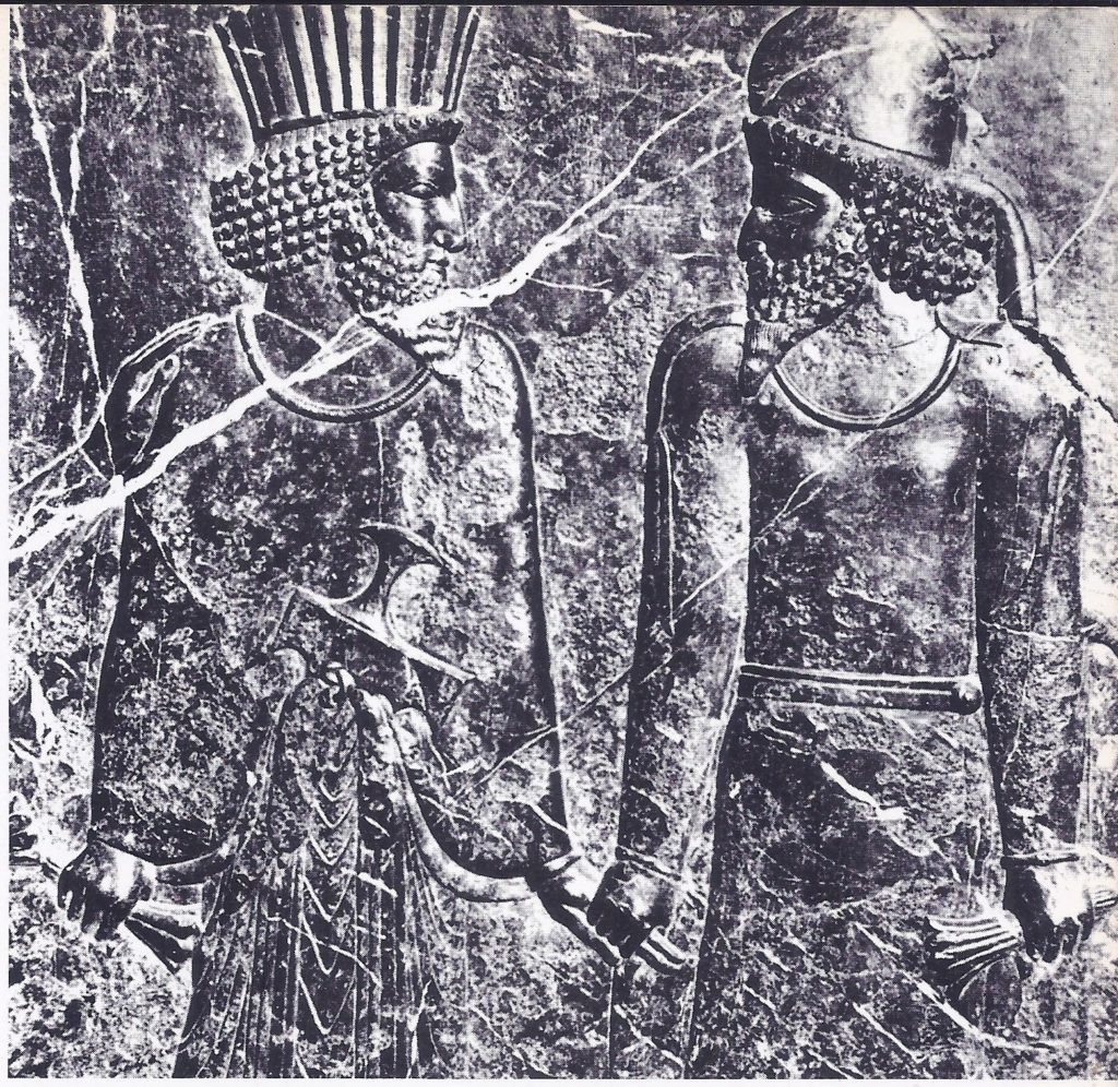 Two Persians, from a frieze at Persepolis showing subjects paying homage to the Great King before victorious Athens.